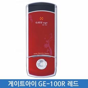 Pk 게이트아이보조키 GE-100R레드(번호 터치키)